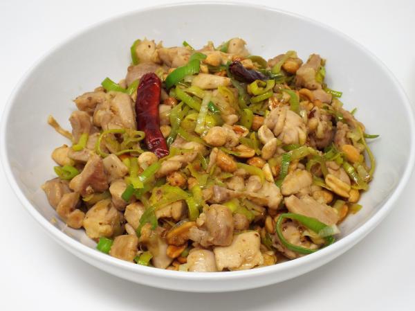 Szechuan Style Kung Pao Chicken